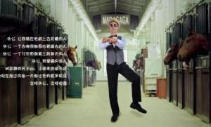 papy-danse-aussi-le-gangnam-style-300x181